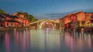 上海自贸区生产企业所需机器设备等免税