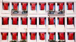 """""""锦绣中华""""专题展在中央民族大学民族博物馆开幕"""