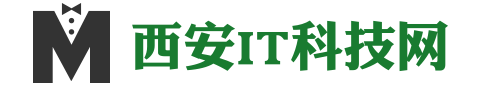 西安IT科技网